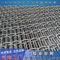 金属钢丝网 编织建筑铁丝网规格 销售厂家