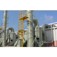 苏州/常州/无锡/上海废水废气处理设备水处理工程项目