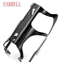 EARRELL碳纤维水壶架,重量75g ,有现货,有库存,颜色有白色黑色蓝色红色等,尺寸7cm×7c
