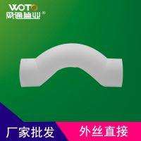 郑州PPR管件过桥弯厂家批发 PPR管件价格 PPR自来水管接头