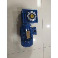 上海嘉定包装机械需求涡轮蜗杆减速机RV063/25-0.75KW
