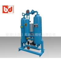 吸附式干燥机 彼迪直销 BD-10XF 微热再生吸附式干燥机