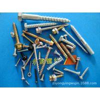 容桂顺德螺钉厂,盘头螺钉,圆头螺钉,圆弧头螺钉,中山螺钉生产厂家