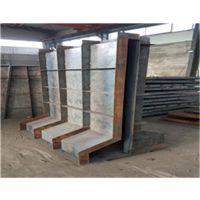 高铁遮板模具定制-遮板模具型号大全|遮板模具厂家直销