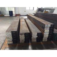 SKD11模具钢 耐磨性高 清洁度高 热处理变形小 冷作模具钢