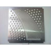 北京激光切割加工不锈钢板铝板碳钢板 微孔加工