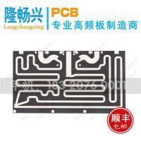 隆畅兴高频板(在线咨询)_高频板_介电常数6.15高频板