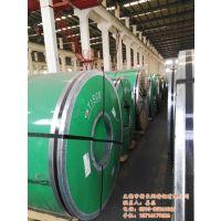16MnD5钢板|辽宁钢板|无锡新长润特钢(在线咨询)