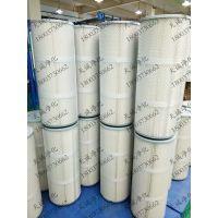 玻璃纤维折叠式空压机滤芯92062132天诚供应