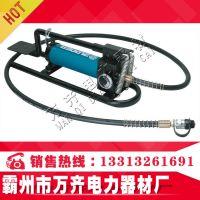 超高压  0-80mpa 大流量液压脚踏泵 厂家批发