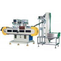 SPC-A28VD1全自动双色油盅移印机—恒晖全自动瓶盖移印机