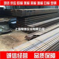 无锡UPN140欧标槽钢长期供应 装备制造用S355JR欧标槽钢140*60*7