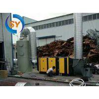 蒲城PVC橡胶厂首阳50000万风量油烟净化废气处理装置