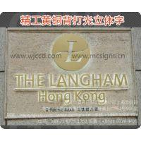 黄铜紫铜仿古字、上海黄铜紫铜仿古字、上海黄铜紫铜仿古字质量、上海黄铜紫铜仿古字价格