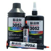 亚克力塑料胶水 粘亚克力UV胶 PC塑料胶水