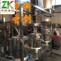 新款三连磨时产250公斤干豆 三连磨浆豆腐成型机 自动上豆磨浆机