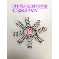 松下CM402 HOLDER大弹簧N210007425AA