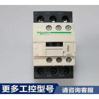 LC1-D205施耐德低压接触器