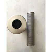 200目10寸304全不锈钢滤芯一级净水器耐高温滤网可清洗过滤器