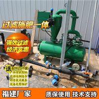 福建农用施肥机 福州果苗栽培水肥一体化设备铁罐带过滤手动便宜