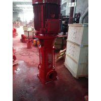 佳木斯市消防泵价格XBD10.8/6.67-65*9消火栓 泵稳压泵 喷淋泵
