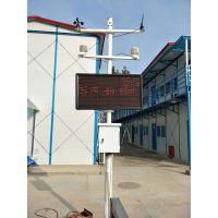 山东扬尘监测仪,山东在线监控系统,洁凯一体化检测器
