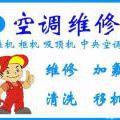深圳市昌盛制冷设备有限公司