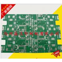 加工生产各种PCB电路板