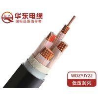 华东电缆直销JKLYJ架空电缆品质保证值得购买