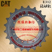 卡特E312挖掘机质保一年优钢驱动齿轮那种好18027299616 卡特312驱动轮
