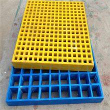 玻璃钢沟盖板 树脂格栅板 黄色网盖板