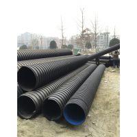 四川hdpe钢带增强螺旋波纹管厂家固辉供15828619939
