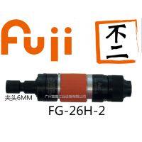 日本FUJI富士气动工具:气动模磨机FG-26H-2