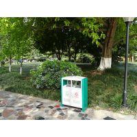 新款巴黎铁塔垃圾桶 古雅典环卫定制钢板果皮箱 乡镇道路垃圾桶