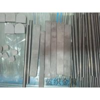 cd20 进口钨钢cd20 硬质合金cd20 肯纳钨钢cd20