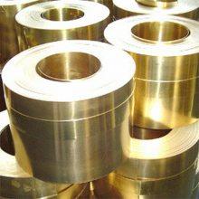 深圳C2680黄铜带软料,环保黄铜带,进口黄铜带C2680R-M,特硬黄铜卷带0.64MM