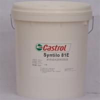 嘉实多Castrol Syntilo 66 全合成水溶性切削液磨削加工液