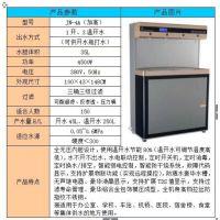 广东全众专业生产不锈钢节能饮水机、校园直饮水机、户外饮水台、商用步进式开水器