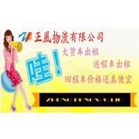 上海到重庆长途货运公司大货车联系电话