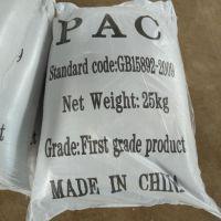龙泉供水材料公司生产销售聚铝酰胺