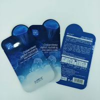 厂家定做异形面膜袋 三边封铝箔面膜袋 试用装自动包装袋