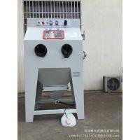 厂家批发小型喷砂机,手动干式喷砂机,箱式喷沙机价格便宜。