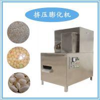 颗粒米花挤压膨化机