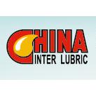2017第十八届中国国际润滑油品及应用技术展览会