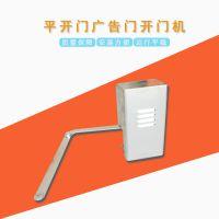 小区平开门广告门开门机90度自动电机机芯门禁平开门闭门驱动器