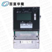 杭州百富华隆DSSD532三相三线电子式多功能电能表/0.5S级电表