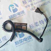 BRMC-螺旋电缆 标柔厂家直销