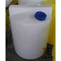 300升PE加药箱/乳化搅拌罐/300L增稠剂搅拌桶