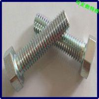 大外六角头螺栓杆 现货镀锌外六角螺丝批发 M34567891012