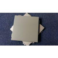 德普龙定制款式 颜色多样的外墙氟碳铝单板
